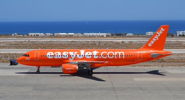 Quanto custa a passagem aérea para Santorini