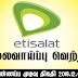 Vacancy in Etisalat Lanka (Pvt) Ltd