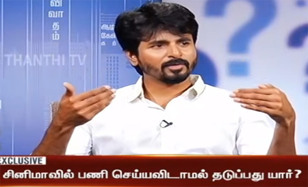 """Who stop Sivakarthikeyan's work..?"" – Answers for his emotional speech at Remo success meet"