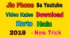 Jio Phone Main Youtube Video Download Kaise Kare (2019 Trick)