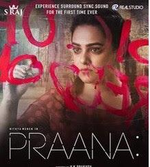 Bangla love story film full movie