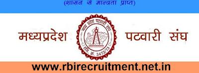 MP Patwari Bharti 2016 Notification Madhya Pradesh 7398 Recruitment vacancies apply online @ vyapam.nic.in
