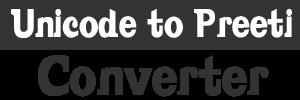 Unicode to Preeti Converter