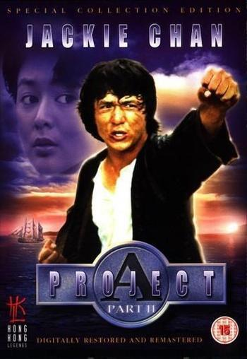 Project A | 1983 | In Hindi | hollywood hindi dubbed movie ...