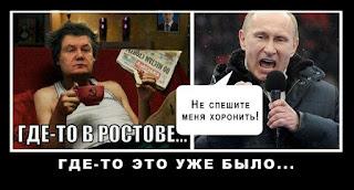 """""""Я не веду переговоры с политическими партиями"""", - Сакварелидзе - Цензор.НЕТ 4152"""