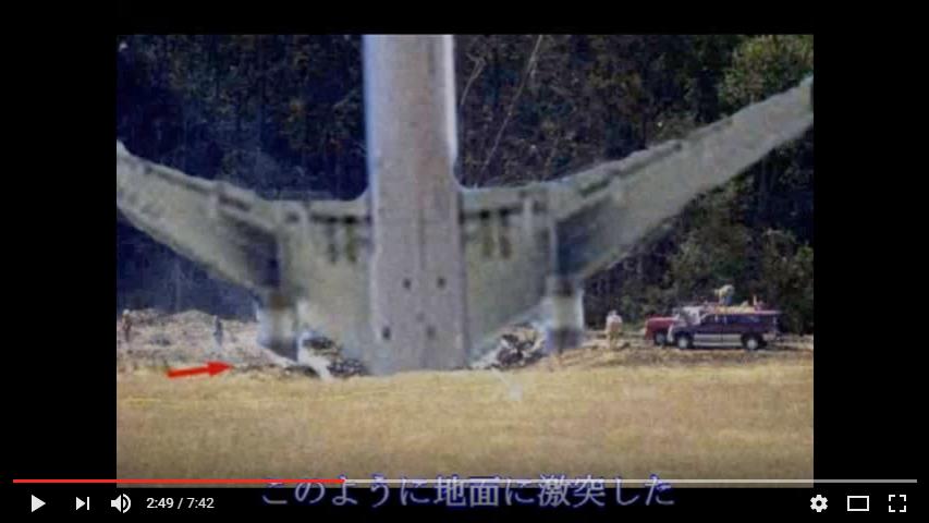 c7: 911陰謀論 #25 UA93 便の謎