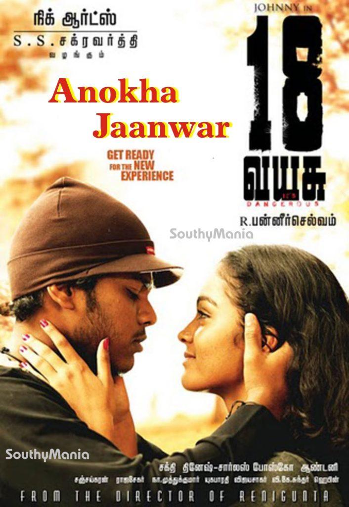 Anokha Jaanwar (18 Vayasu) 2018 Hindi Dubbed 720p HDRip x264 1.1GB 1