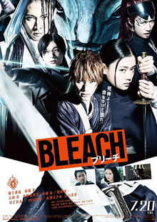Ver online descargar Bleach Live Action Español