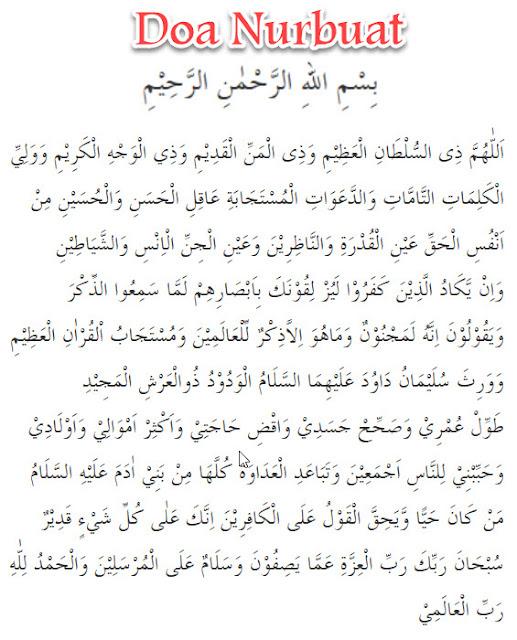 Kaligrafi Doa Nurbuat Cikimmcom