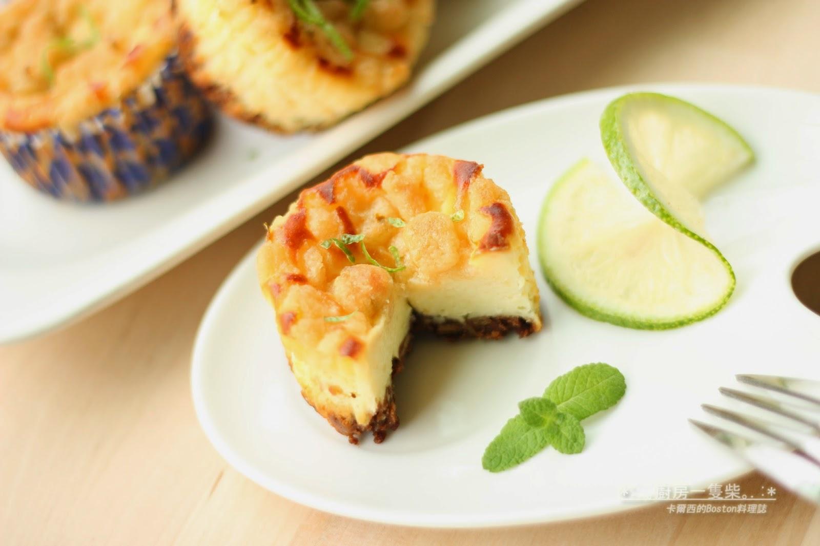 廚房一隻柴。.:*: 【烘焙玩甜點】菠蘿起司蛋糕