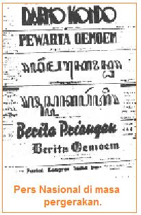 Pers pada masa pergerakan nasional