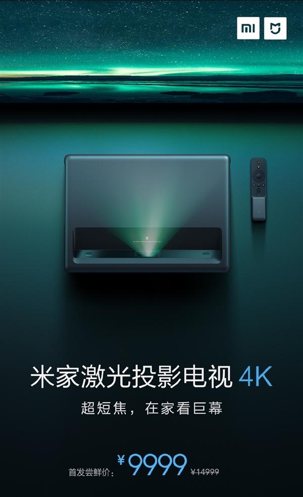xiaomi super huge 150 inch 4k mijia laser projector tv