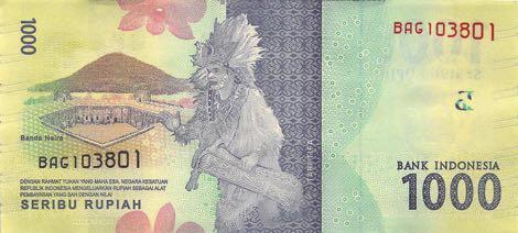 uang baru seribu rupiah 2016 belakang