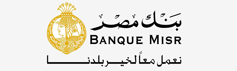 نتيجة بحث الصور عن وظائف بنك مصر