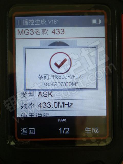 mg3-barcode