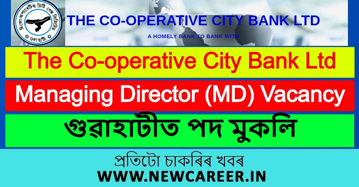 The Co-operative City Bank Ltd, Guwahati Recruitment 2020: Apply for Managing Director (MD) Vacancy