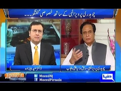 Former Chief Minister Punjab Chaudhry Pervaiz Elahi appeared in a TV interview on Dunya TV