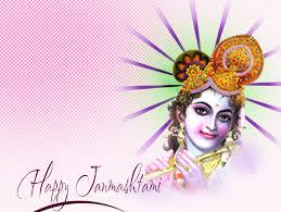 Janmashtami Festival image