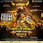 Oru Nalla Naal Paathu Solren Reviews