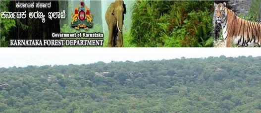 Kerala Forest Department Recruitment 2017 Notification & Apply Online