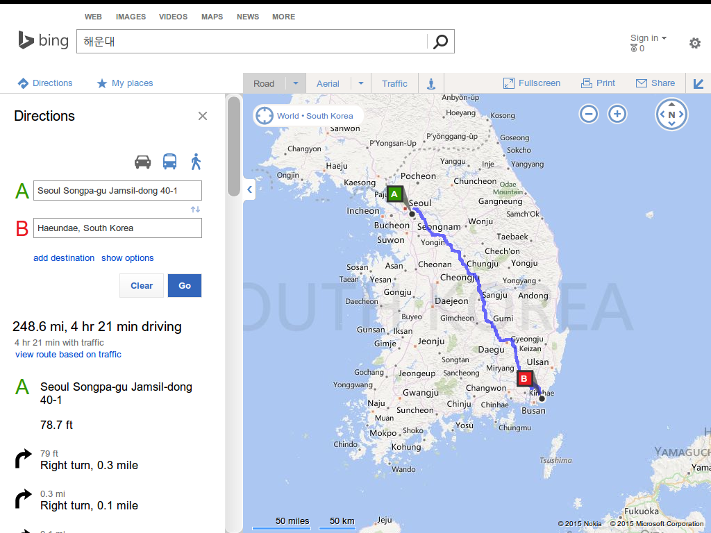 bing maps driving directions in korea