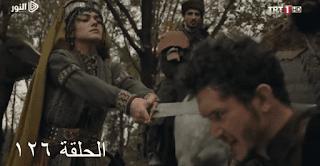 مشاهدة مسلسل قيامة ارطغول الجزء الخامس الحلقة 126