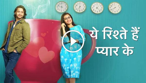 Mishti Abeer's instant bonding over familiar sorrow in Yeh Rishtey Hai Pyaar Ke