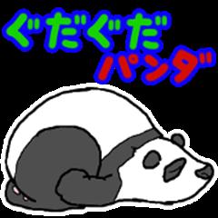 Unwilling Panda