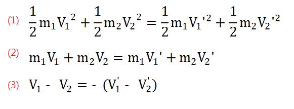 所以說那個公式呢: 高中物理: 功與動能 - 『碰撞』題型觀念整理