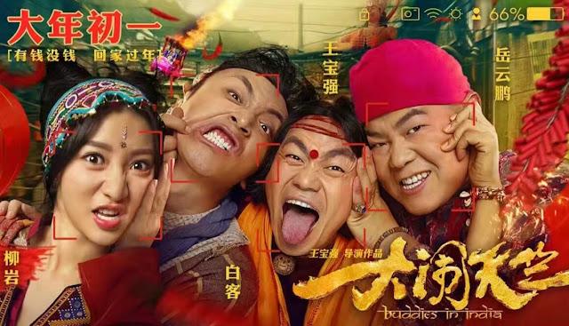 Daftar Film China Rilis 2017