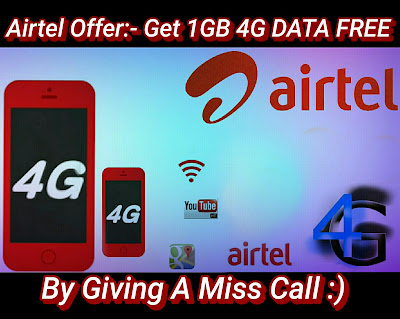 AIRTEL 1GB 4G DATA KAISE PAYE DIGITAL HINDI CLUB