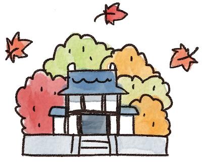 紅葉のイラスト「お寺と森」