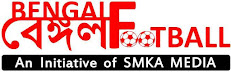 Bengal Football-বেঙ্গল ফুটবল - India's Bengali Online News Portal for only Football