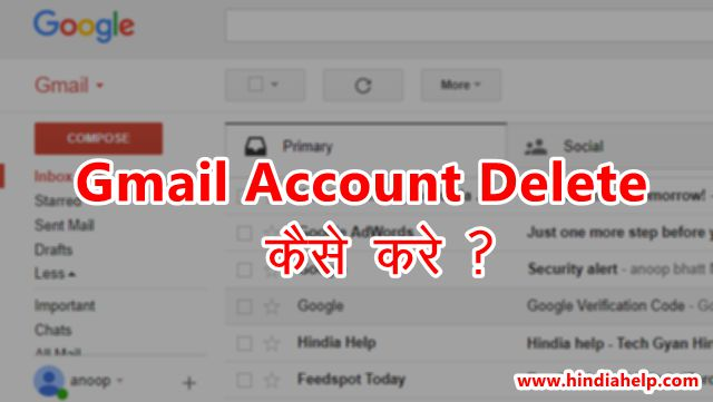 Gmail Account कैसे Delete करे : How To Delete Gmail Account In Hindi