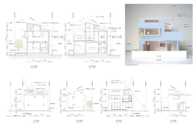 光や風、空と共に暮らす都市型狭小住宅 断面と立面計画