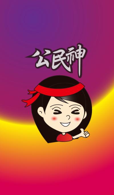 GongMinShen gorgeous