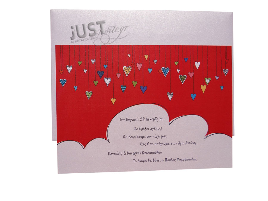 Heart themed Christening invitations C1118