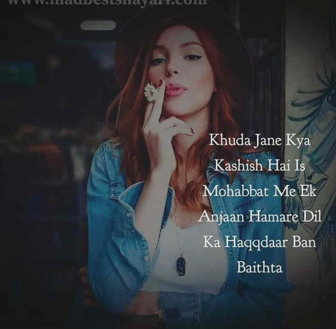 Beautiful Love Shayari In Hindi Images for Boyfriend