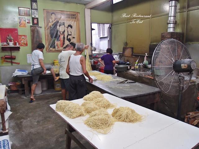 Sungai Lembing Kuantan Pahang Noodle Factory