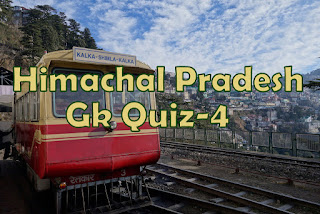 Hp Gk Quiz online Mcq