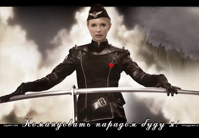 Тимошенко поедет встречать и поддерживать Саакашвили на польско-украинской границе - Цензор.НЕТ 3011
