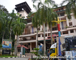 Ilham Hotel