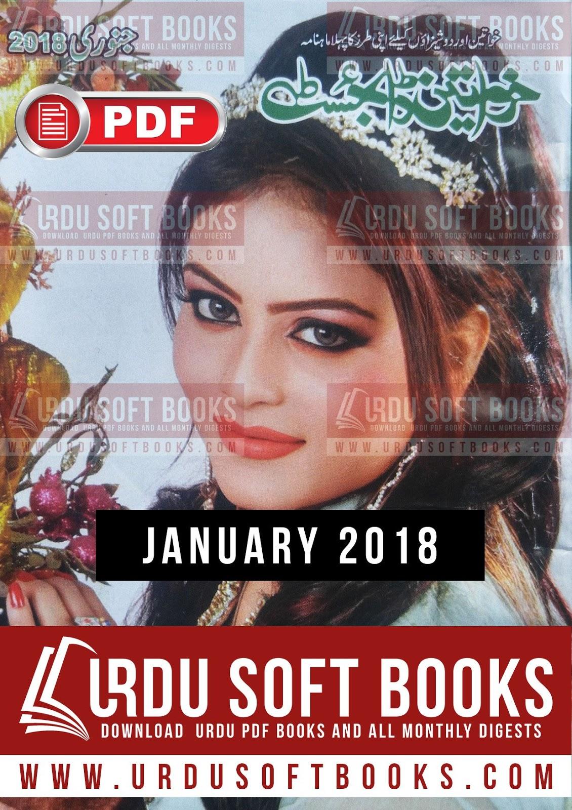 Khawateen Digest January 2018