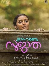 udaharanam sujatha full movie download hd malayalam