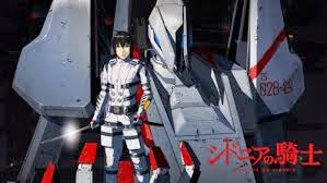 Phim Sidonia no Kishi Movie