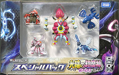 Dialga figure Battle Scene matte paint Takara Tomy Monster Collection 2015 Hoopa movie set