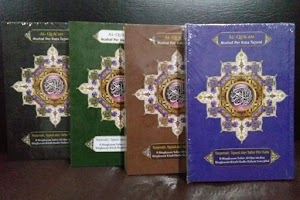 Al Quran Terjemah dan Tafsir Per Kata A5 Penerbit Jabal