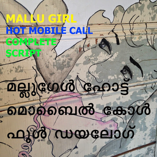 Mallu Hot Mobile Call Complete Dialogues