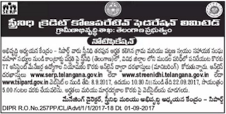 Telangana StreeNidhi Assistant Manager 77 Government Jobs recruitment Online Notification 2017