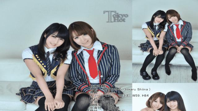Tokyo Hot n0847 Hikaru Shiina, Saori Saionji Two girls call senior